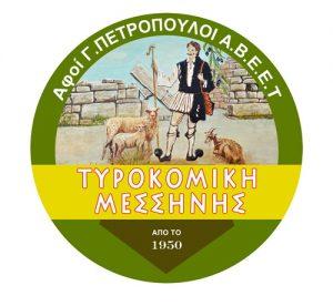 Εξαιρετικής ποιότητας τυριά και dairy προϊόντα με την υπογραφή της Τυροκομικής Μεσσήνης 3