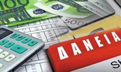 Τρίμηνη αναστολή δόσεων στα δάνεια! Ποιοι δικαιούνται; 11
