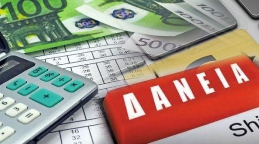 Τρίμηνη αναστολή δόσεων στα δάνεια! Ποιοι δικαιούνται; 1