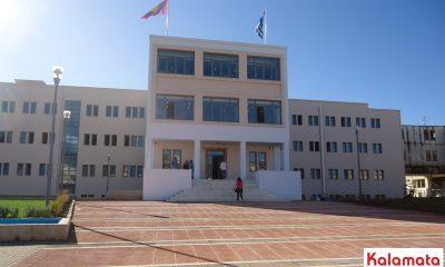 Δήμος Καλαμάτας: Έκδοση Πιστοποιητικών και άλλων εγγράφων με ένα ΚΛΙΚ 15