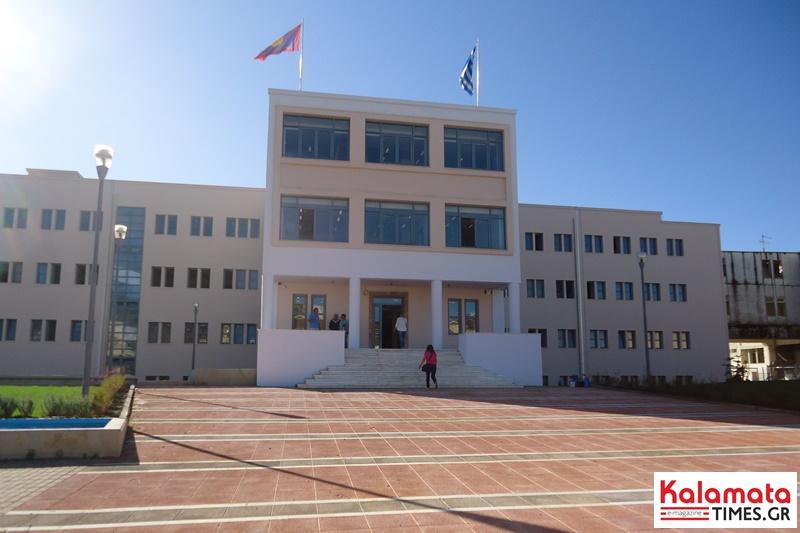 Δήμος Καλαμάτας: Έκδοση Πιστοποιητικών και άλλων εγγράφων με ένα ΚΛΙΚ 1