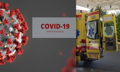 Κορονοϊός: 68 νεκροί, 60 νέα κρούσματα – 1.673 συνολικά 23