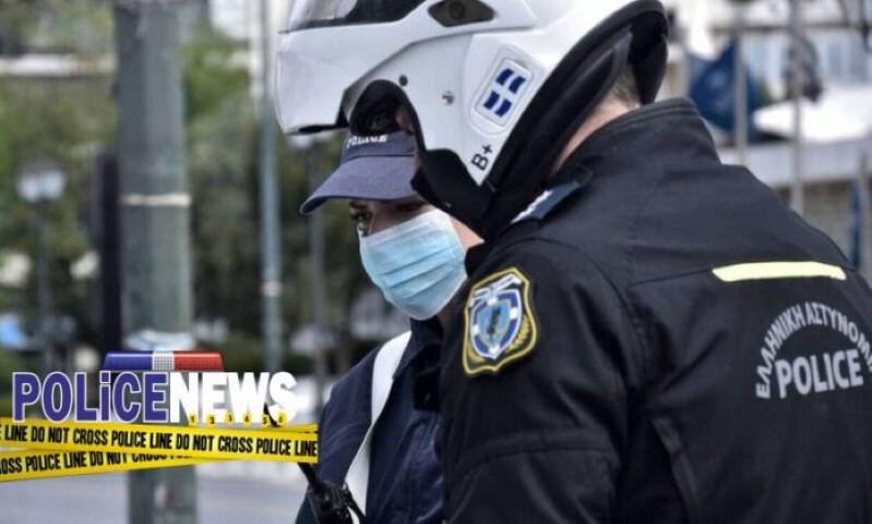policenews.eu