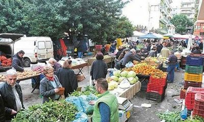 Τι ισχύει για τις λαϊκές αγορές και το κυριακάτικο παζάρι του Κοπανακίου 1
