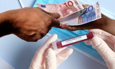 Η πρώτη χώρα στην Ευρώπη που δίνει μόνιμο μισθό σε όλους λόγω πανδημίας 19