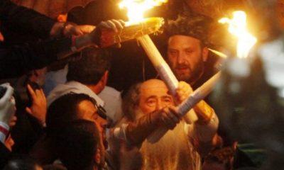 Πάσχα: Μόνο στην Αθήνα το Άγιο Φως – Δεν θα διανεμηθεί στις άλλες πόλεις 4