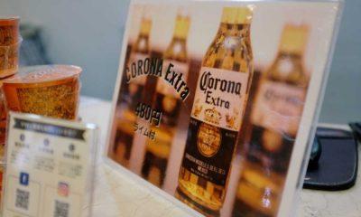 Ο κορωνοϊός «σκότωσε» και τη μπύρα Corona, σταματά η παραγωγή της 29