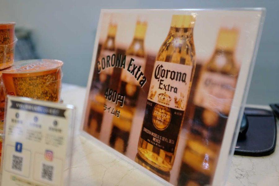 Ο κορωνοϊός «σκότωσε» και τη μπύρα Corona, σταματά η παραγωγή της 1