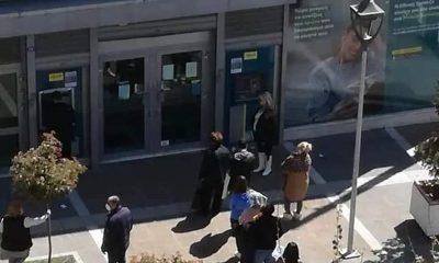 Το Νομαρχιακό Παράρτημα της ΟΤΟΕ Μεσσηνίας για τις ουρές συμπολιτών μας στις τράπεζες 35