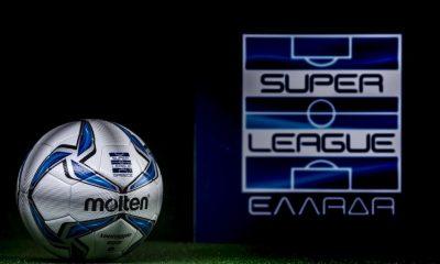 Super League: Το πλάνο για επανεκκίνηση - Ειδοποιούν τους ξένους παίχτες να επιστρέψουν 15