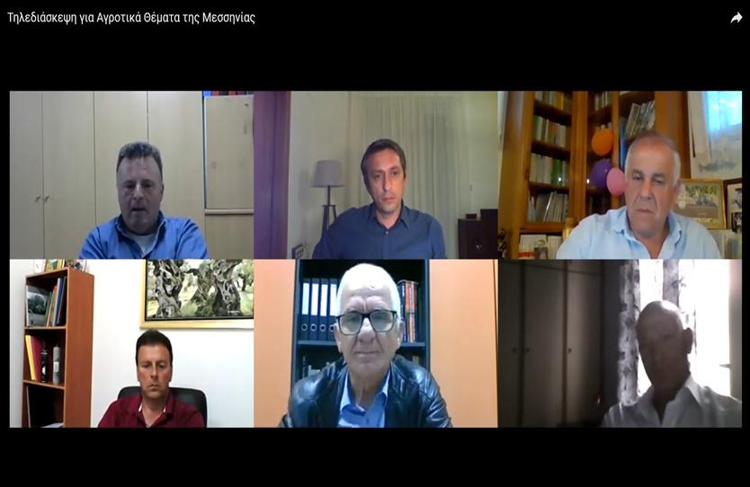 Με πρωτοβουλία Μαντά, τηλεδιάσκεψη για τα αγροτικά θέματα της Μεσσηνίας 1