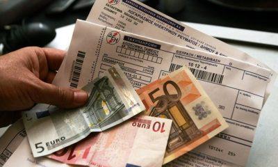 Το 61% των Ελλήνων δεν μπορεί να πληρώσει τους λογαριασμούς – To 24% δανείζεται 4