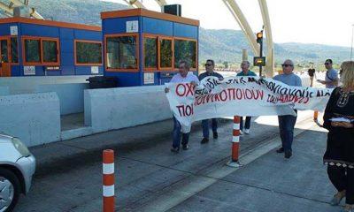 Δικάζεται ο Πετράκος και άλλοι 6 πολίτες για κινητοποίηση σε άνοιγμα διοδίων στη Θουρία 22