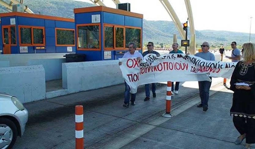 Δικάζεται ο Πετράκος και άλλοι 6 πολίτες για κινητοποίηση σε άνοιγμα διοδίων στη Θουρία 12