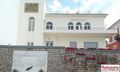 Η Λαϊκή Συσπείρωση καταγγέλλει τη δημοτική αρχή του Δήμου Πύλου – Νέστορος για το νερό 8