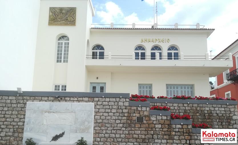Η Λαϊκή Συσπείρωση καταγγέλλει τη δημοτική αρχή του Δήμου Πύλου – Νέστορος για το νερό 1