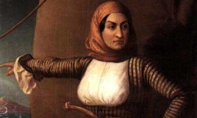 Σαν σήμερα το 1825 πέθανε η Μπουμπουλίνα 19