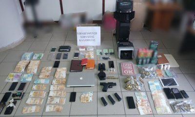 Η ανακοίνωση της ΕΛΑΣ για τους επιχειρηματίες που συνελήφθησαν στην Καλαμάτα 19