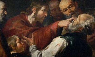 Ο Χριστός θεραπεύει 3