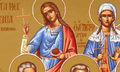 Αγία Ξενία Καλαματιανή: Η Θαυματουργή ευχή της για παθήσεις και βασκανία 12