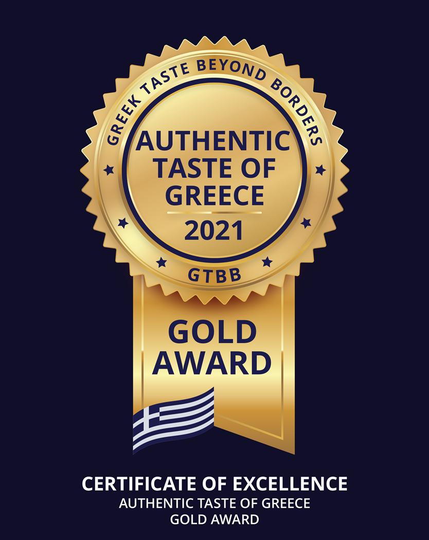 Χρυσό Βραβείο Αυθεντική Γεύση Ελλάδος