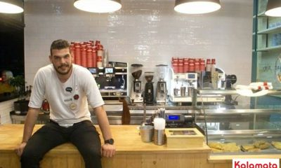 Μειώνεται η τιμή του καφέ στην Ελλάδα λόγω κορονοϊού 2