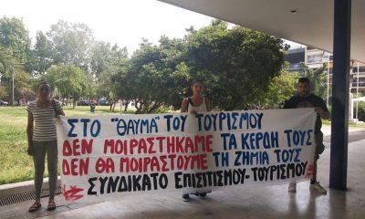 Το Συνδικάτο Επισιτισμού Τουρισμού στον αντιπεριφερειάρχη Π. Ε. Μεσσηνίας κ. Αναστασόπουλο 9