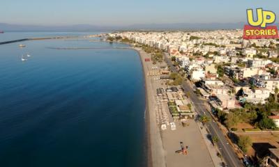Η εξωτική Καλαμάτα! Μια από τις ομορφότερες πόλεις της Ελλάδας από ψηλά 5