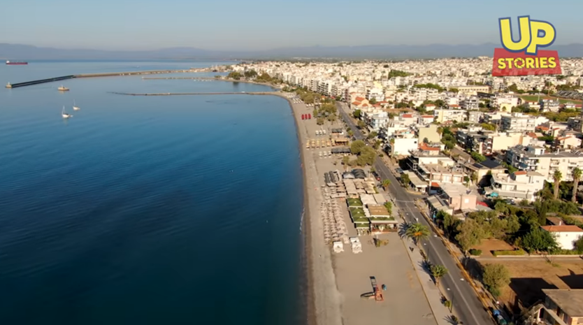 Η εξωτική Καλαμάτα! Μια από τις ομορφότερες πόλεις της Ελλάδας από ψηλά 1