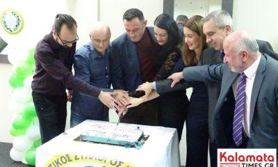 Συνάντηση εργασίας με την Ομοσπονδία Κωφών Ελλάδος 15
