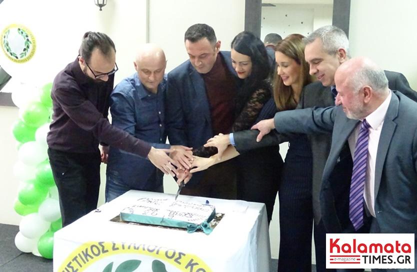 Συνάντηση εργασίας με την Ομοσπονδία Κωφών Ελλάδος 14