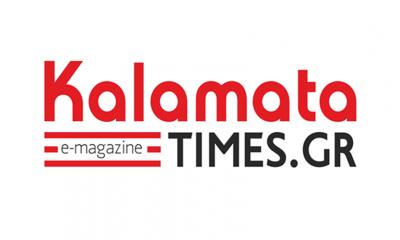 Kalamatatimes και οι διαφημιστικές καταχωρήσεις από το κράτος και την περιφέρεια 13