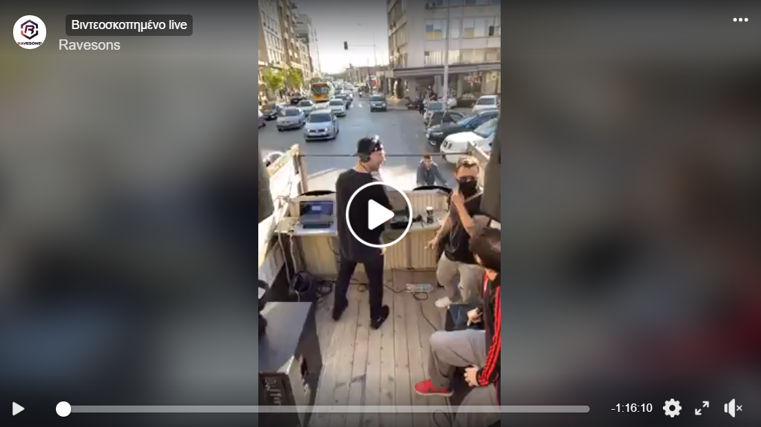 Θεσ/νίκη: Πάρτι σε… καρότσα για το τέλος της καραντίνας (VIDEO) 18