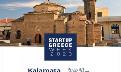 Θεματικά εργαστήρια και ευφυή γεωργία από την Καλαμάτα στο Startup Greece Week! 3