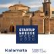 Θεματικά εργαστήρια και ευφυή γεωργία από την Καλαμάτα στο Startup Greece Week! 4