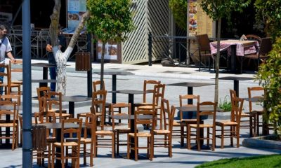 Δήμος Οιχαλίας: Αιτήσεις - προτάσεις για την παραχώρηση κοινόχρηστων χώρων 3