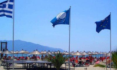 Η Ελλάδα δεύτερη παγκοσμίως σε Γαλάζιες Σημαίες - Οι 6 παραλίες της Καλαμάτας 2