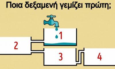 6 γρίφοι για κοφτερά μυαλά που ελάχιστοι βρίσκουν τη σωστή απάντηση 8