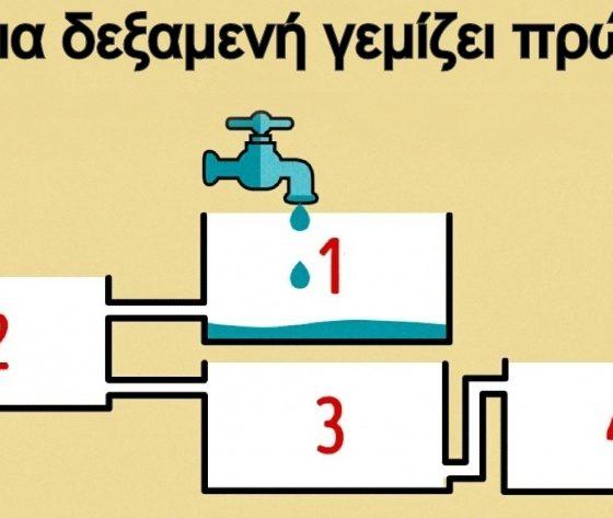6 γρίφοι για κοφτερά μυαλά που ελάχιστοι βρίσκουν τη σωστή απάντηση 2