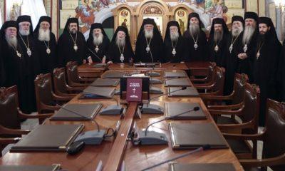 Συνοδικός εὐχαριστήριος λόγος προς τον ελληνικό λαό 4