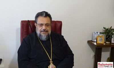 Η Ιερά Μητρόπολη Μεσσηνίας για εξαπάτηση Κληρικών 3