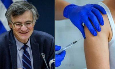 Η ανακοίνωση για το εμβόλιο του κορονοϊού που θα φέρει πολλές αντιδράσεις 7