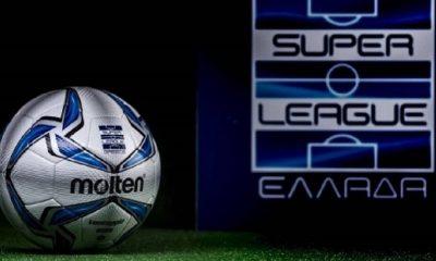 Super League: 6 - 7 Ιουνίου ξανά ποδόσφαιρο στην Ελλάδα 3