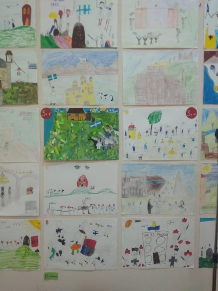 13ο δημοτικό σχολειό - Διαγωνισμός ζωγραφικής
