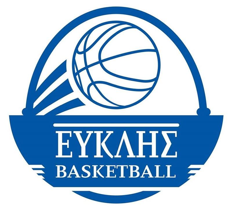 Τμήμα Μπάσκετ του Ευκλη