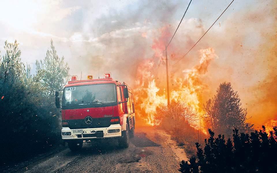 Σύγκληση συντονιστικού οργάνου πολιτικής προστασίας για την αντιμετώπιση του κινδύνου δασικών πυρκαγιών 1