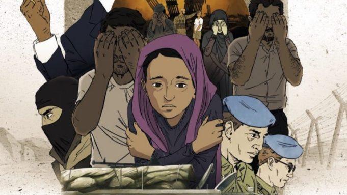 Ντοκιμαντέρ με αφορμή τη Διεθνή Ημέρα για την Εξάλειψη της Σεξουαλικής Βίας εν Καιρώ Ενόπλων Συγκρούσεων 3