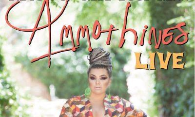Live στις Ammothines η TIANA το Σάββατο 13 Ιουνίου 1