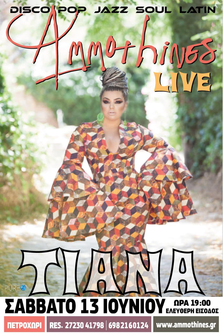 TIANA live στις Ammothines