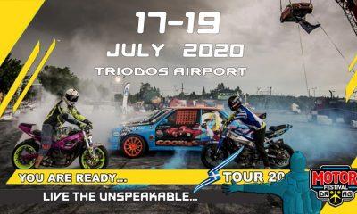 17ο Motor Festival